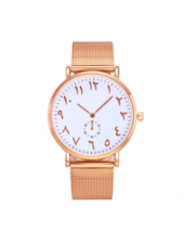 Fashion Favorite Arabic Mesh Rose Horloge | Rosekleurig