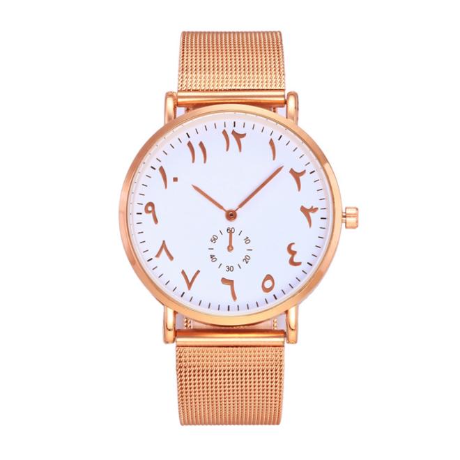 Arabic Mesh Rose Horloge | Rosekleurig