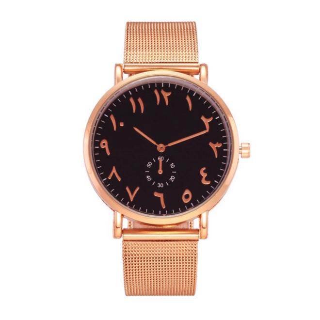 Arabic Mesh Rose Black Horloge | Rosekleurig - Zwart