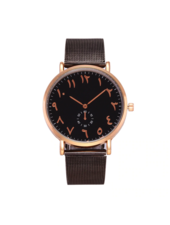 Fashion Favorite Arabic Mesh Black Horloge | Zwart - Rosekleurig