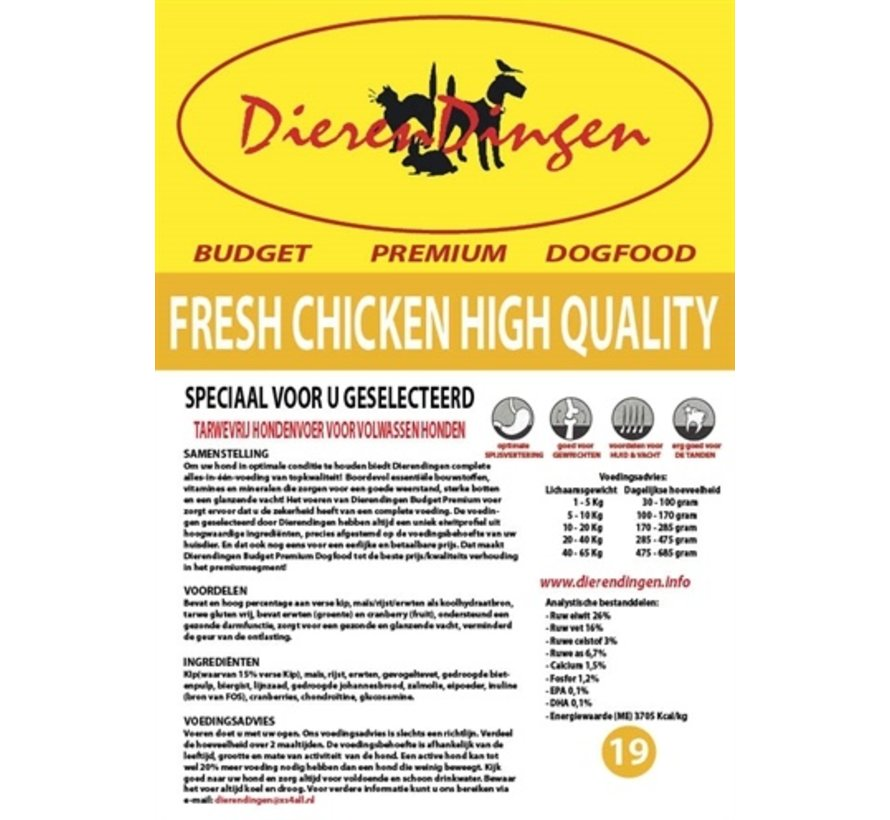 Budget premium dogfood fresh chicken high quality