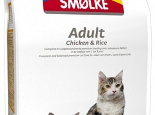 Smolke Smolke cat adult kip / rijst
