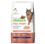 Natural trainer Natural trainer cat weight care white meat