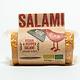 TERRA VEGANE TERRA VEGANE 4 Peper Salami