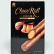 I MEI I MEI Choco Rol Pudding