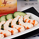 GOURMET'S VEGI GOURMET'S VEGI Vegan Shrimp