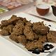 GOURMET'S VEGI GOURMET'S VEGI Vegan Clay Pot Mutton