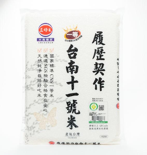Tainan No.11 Rijst (1.8KG)