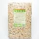 Vegan Tien Granen Rijst (1kg)