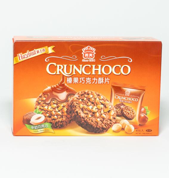 I MEI I MEI Crunchoco Melkchocolade Hazelnoot