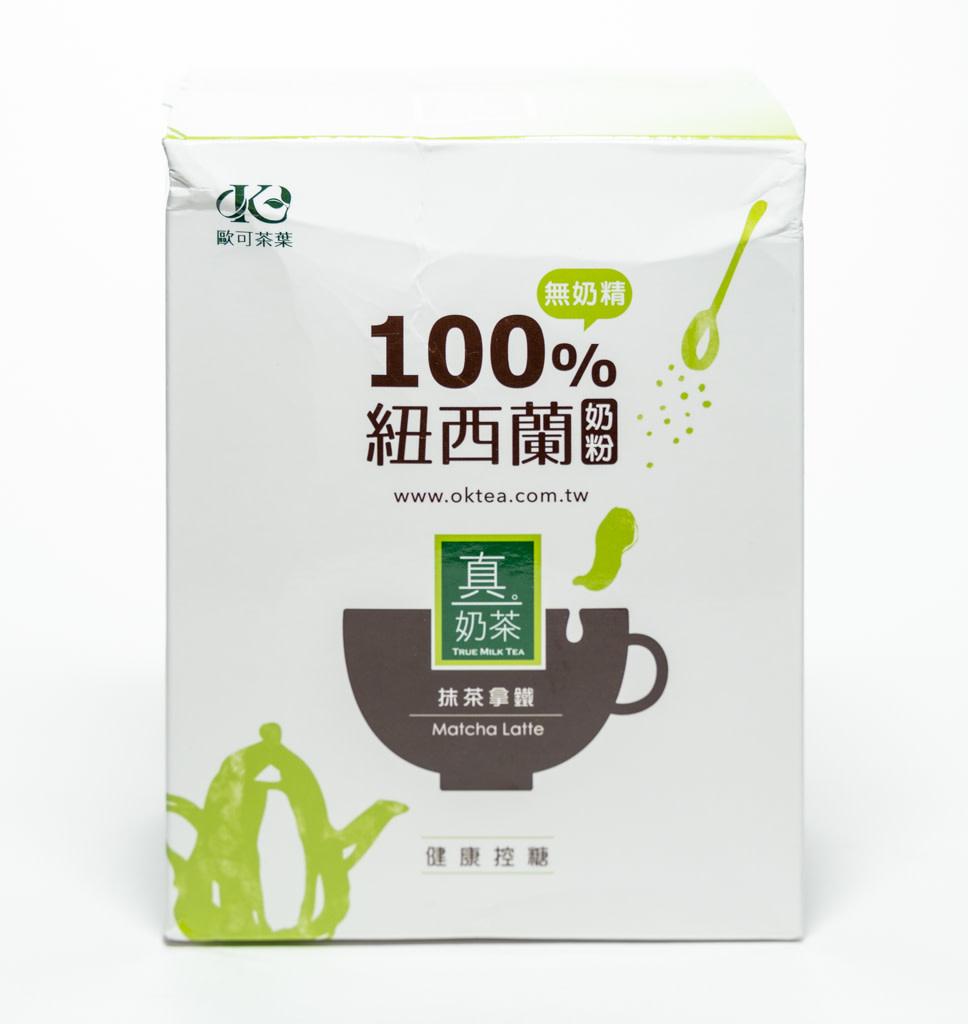 OK TEA OK TEA Matcha Latte