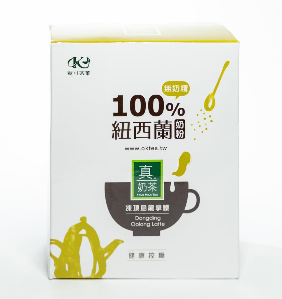 OK TEA OK TEA Dongding Oolong Latte