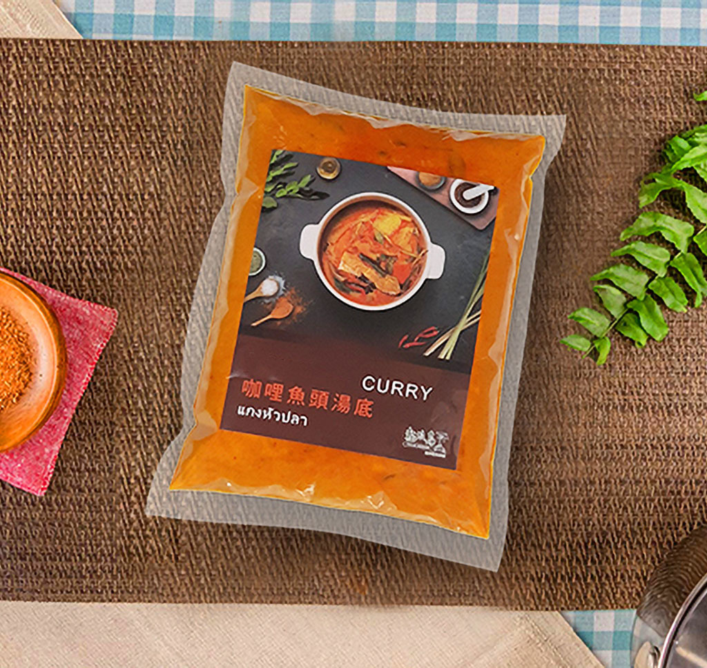 PULAU REDANG PULAU REDANG Curry Hotpot