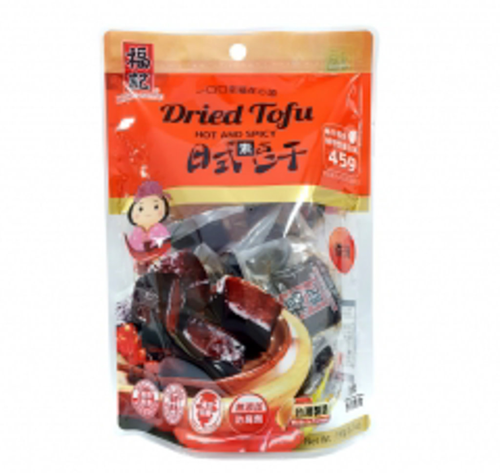FUCHE FUCHE Dried Tofu Hot & Spicy Flavor