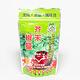 Wasabi Spiced Salt