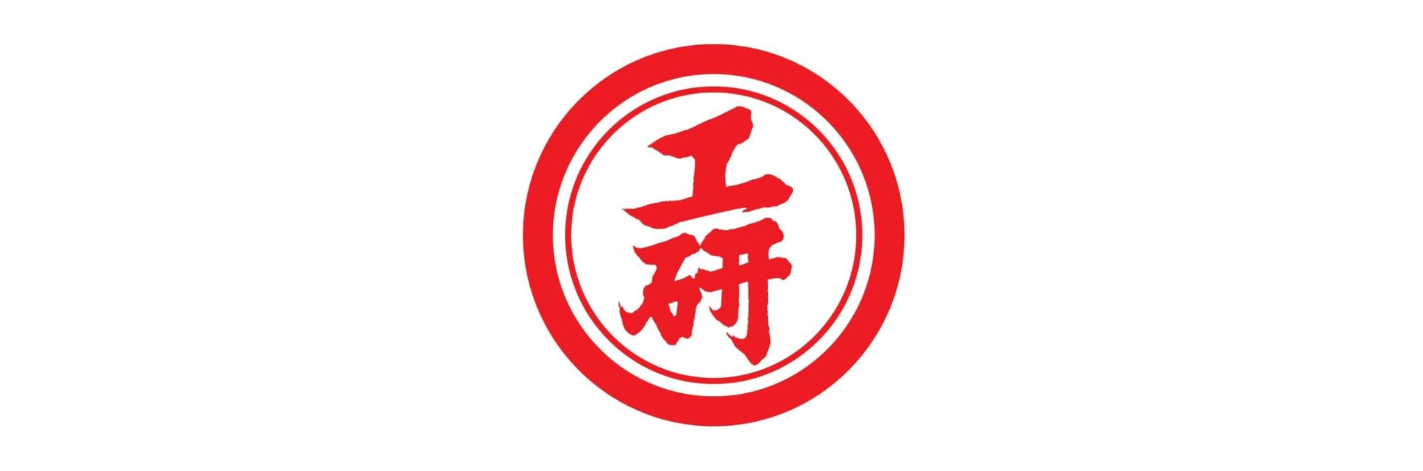 KONG YEN