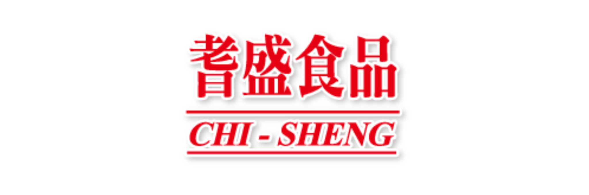 CHI SHENG