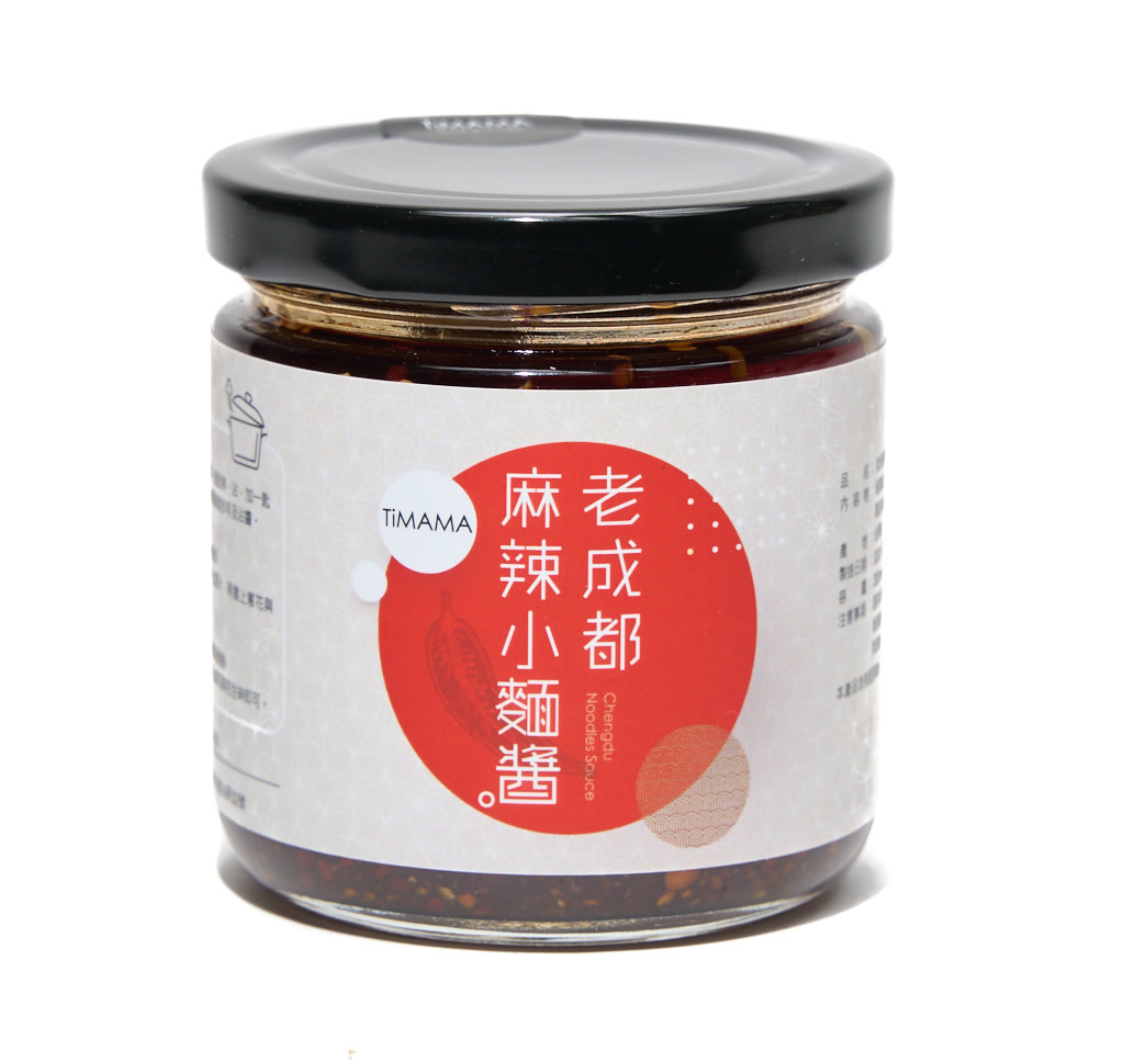 TiMAMA TiMAMA's Recipe - Sichuan Spicy Noodle Sauce