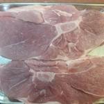 Hamschijf   600gr (Holleman Vlees)