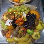 Grote cadeau-fruitmand inclusief kaartje | 40cm (De Groene Schuur)