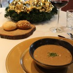 Eekhoorntjesbrood soep | 600ml | Berentsen