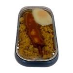 Nasi | per maaltijd (Slagerij Gerritschen)