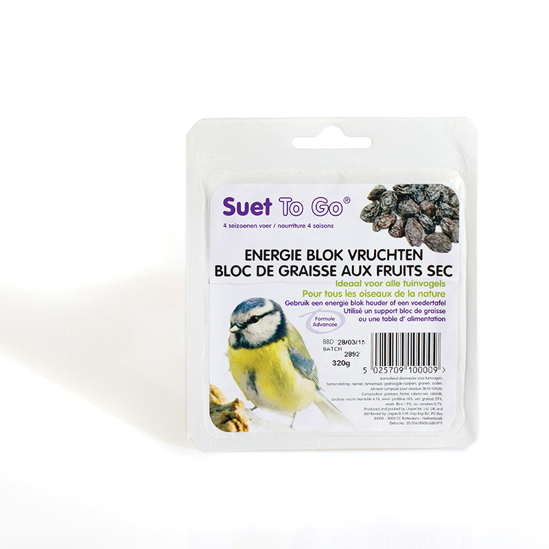 WILDBIRD WILDBIRD - SUET FEAST BLOCK FRUIT