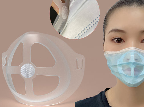 Mondkapjes.nl Mask brace for face masks