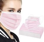 3-layer masks FFP1
