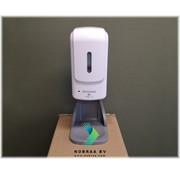 Mondkapjes.nl Automatische Desinfectie Dispenser