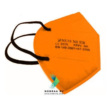NUO 1R FFP2 NR 5 Laags kwaliteit Mondkapje Oranje | 1x