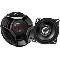 JVC JVC CS-DR420 - Autospeakers (10 cm)