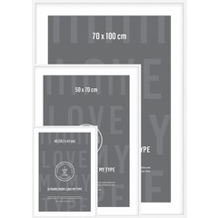 I Love My Type photo frame aluminum-white (various sizes)