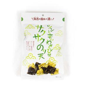 Japan Japanese chips Nori/Wasabi