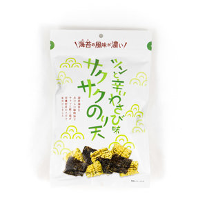 Japan Japanse chips Nori/Wasabi