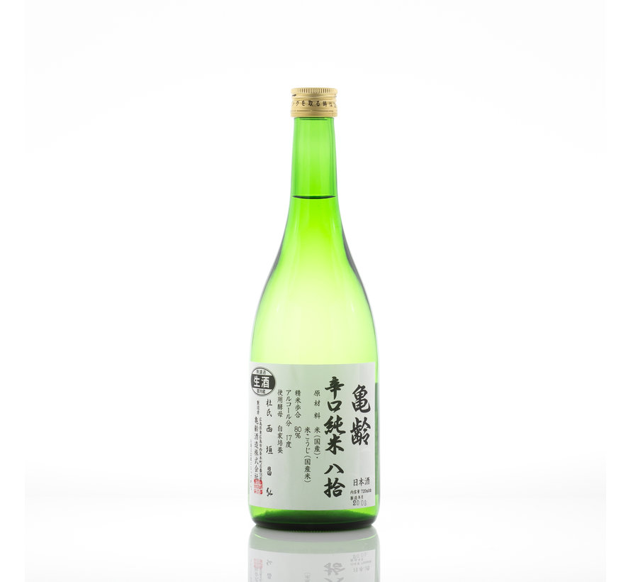Kirei Karakuchi 80