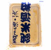 Moriki Shuzō Gerijpte Sake Kasu