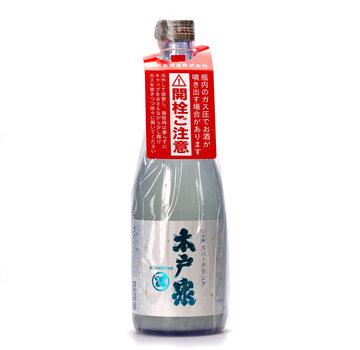 Kinoshita Shuzō Shizenmai Sparkling