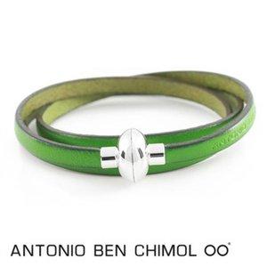 Antonio Ben Chimol Leren armband