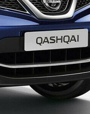 Nissan Qashqai | 2014 – 2021 Nissan Qashqai - Sierlijst - Voorbumper