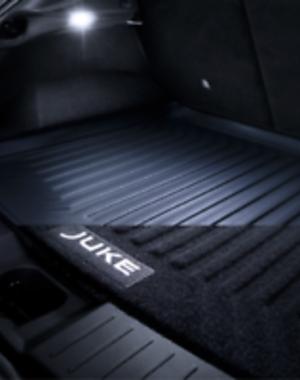 Nissan Juke Nissan Juke - Omkeerbare kofferbakbescherming