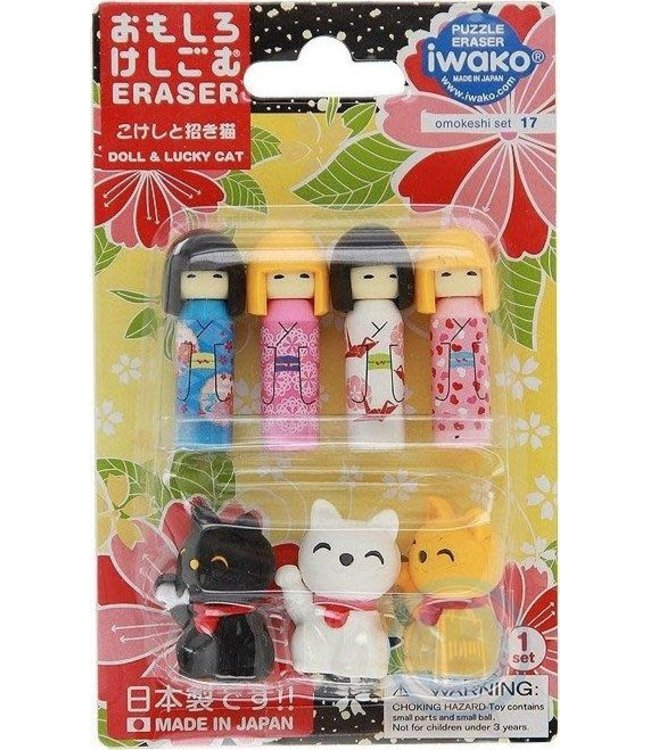 iwako Puzzle Eraser Kokeshi & Lucky Cat Set  3+