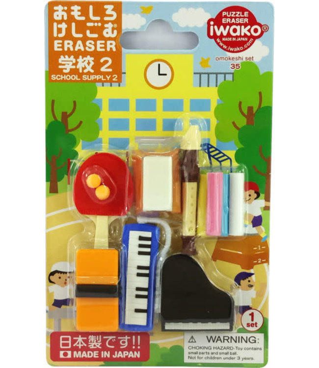 iwako Puzzle Eraser School Supply No.2  Set 3+