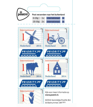 1 Postzegel Internationaal per stuk