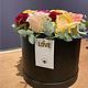 Flowerbox Groot Extra  Luxe