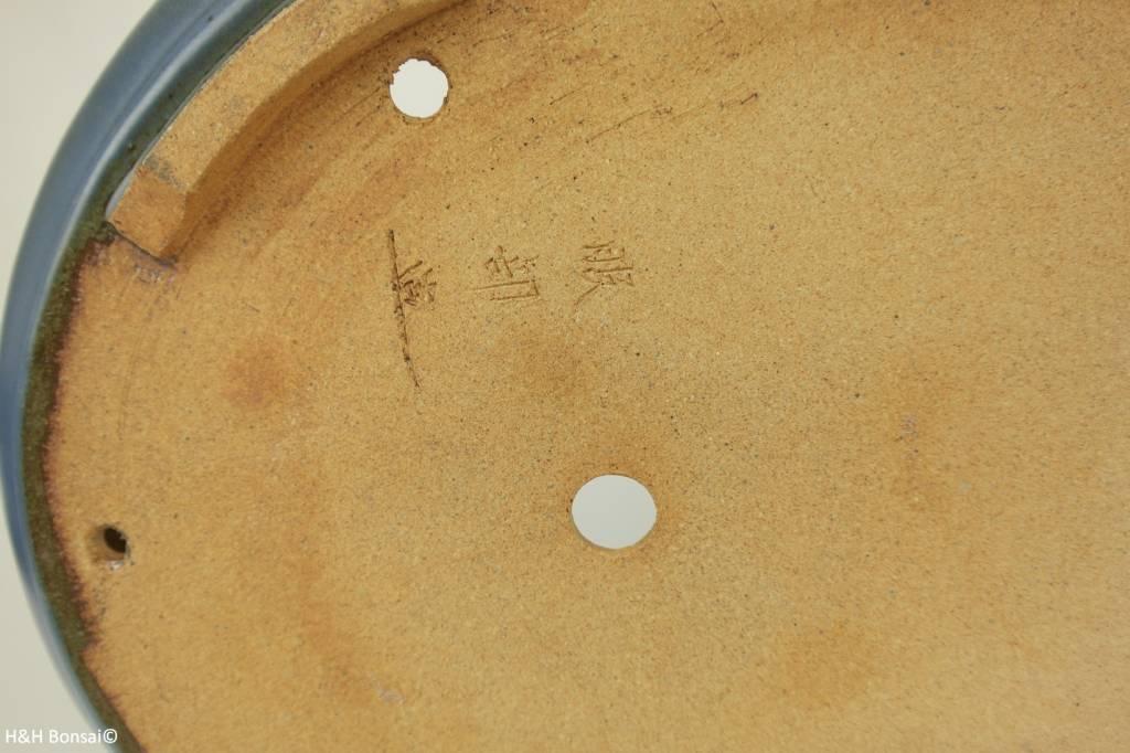 Tokoname, Bonsai Pot, no. T0160160