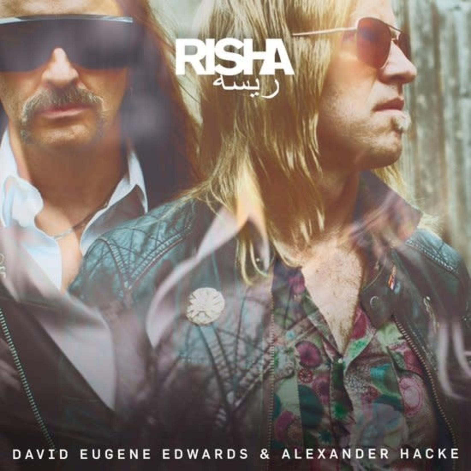 Edwards_ David Eugene -  Risha -Coloured-   (VINYL)