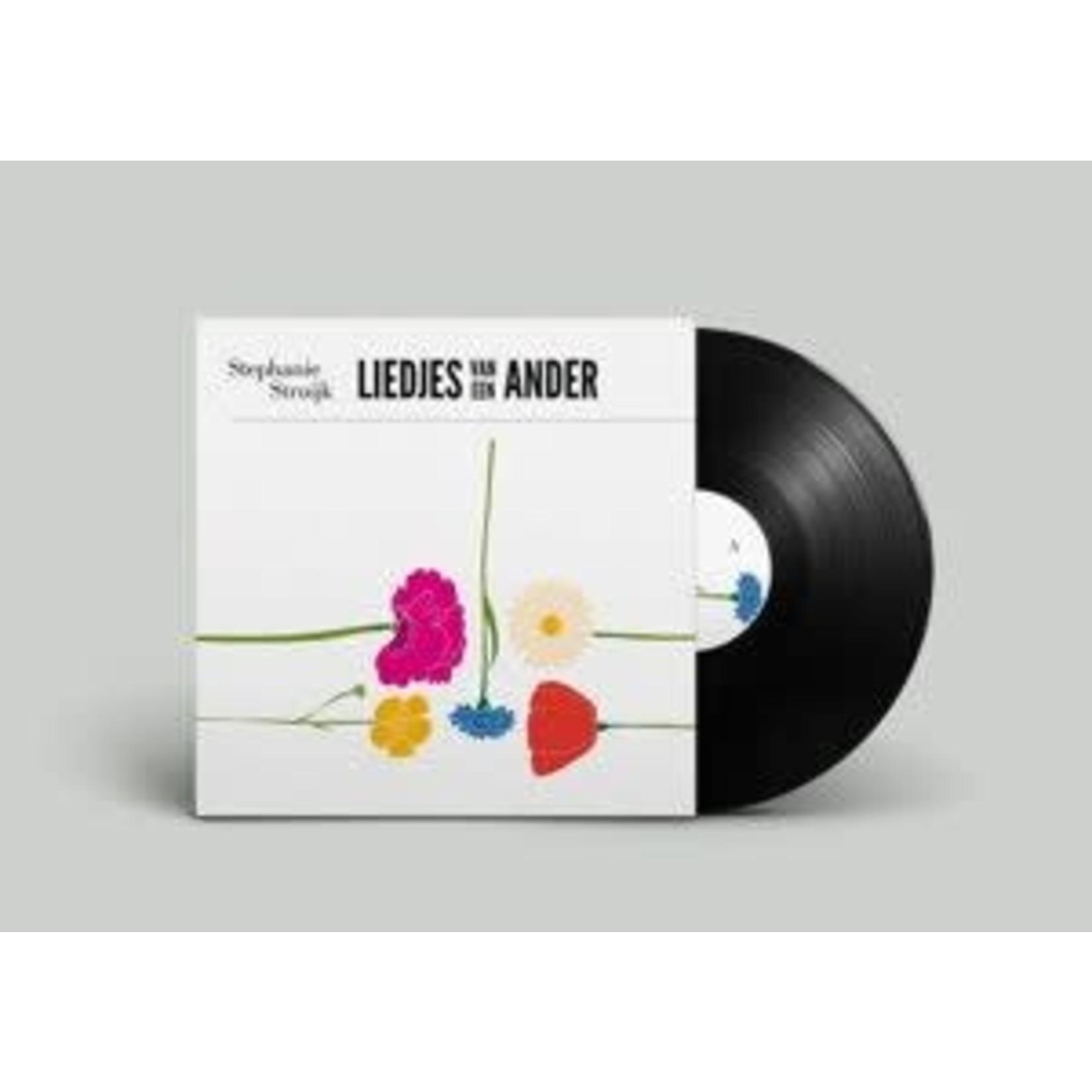 STRUIJK_ STEPHANIE  - Liedjes Van Een Ander (EP)   (VINYL)