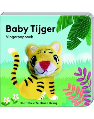 Baby Tijger