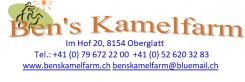 Ben´s Kamelfarm